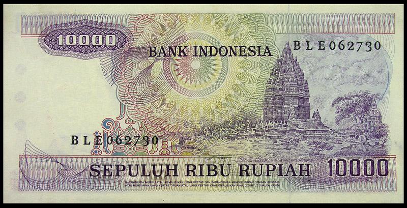 Uang-uang Jaman dulu Di Indonesia part 1